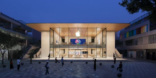Analysts optimistic about AAPL Q4 2020 earnings despite iPhone delay