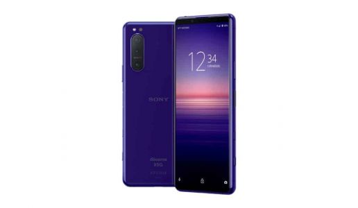 Purple Sony Xperia 5 II Looks Stunning, But You Can't Get It