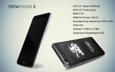 Yotaphone 3 Specs And Features Officially Announced