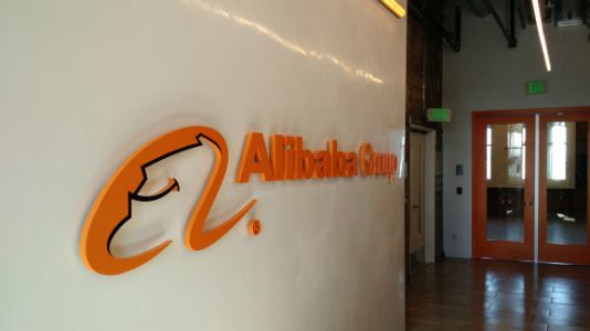Alibaba's speech recognition algorithm can isolate voices in noisy crowds