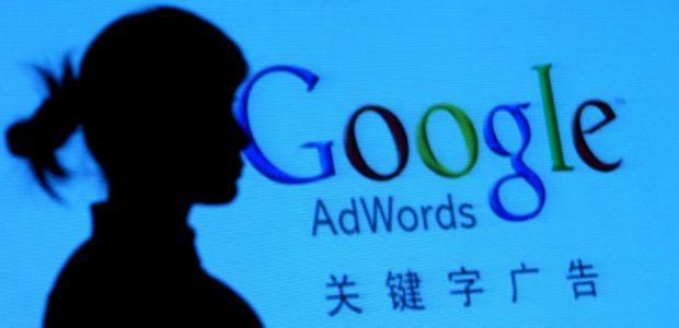 Google Employees Insist That The Company Cancel Plans For Chinese Search Engine