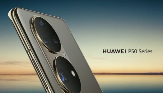 Huawei P50 Series is coming on the 29th of July