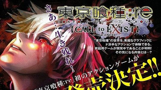 Tokyo Ghoul: re Call to Exist Announced