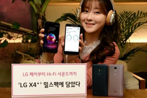 LG X4+ Smartphone Announced In South Korea