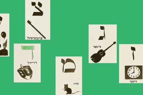 Learning to Love Yiddish