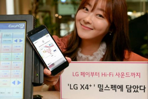 LG X4 Plus Is Official With LG Pay Support, 5.3-Inch Display