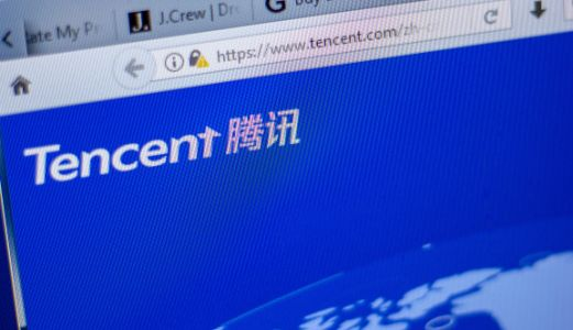 Tencent's Q2 profit falls due to slower growth in mobile games, decline in PC games
