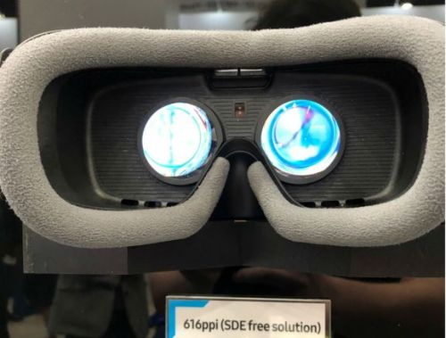 Comparing Samsung, JDI, and LG's VR panels