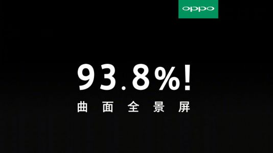 Oppo Find X will beat Vivo Nex in the 'all-screen smartphone' battle