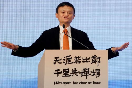 Alibaba's Jack Ma to step down in September 2019, Daniel Zhang to become chairman