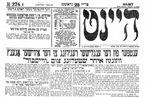 For Clues to Fake News, Just Look at the Yiddish Press of Old