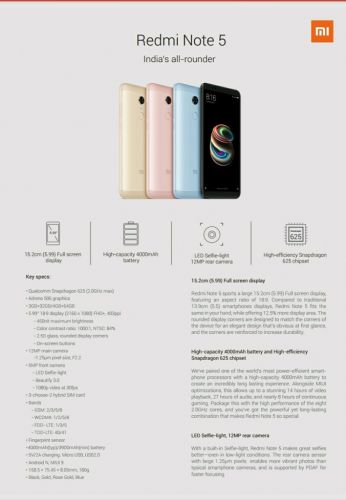 Redmi Note 5's Full Spec Sheet Pops Up, 4GB Of RAM In Tow