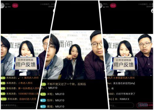 Xiaomi Said To Be Working On New UI Version Called MIUI X