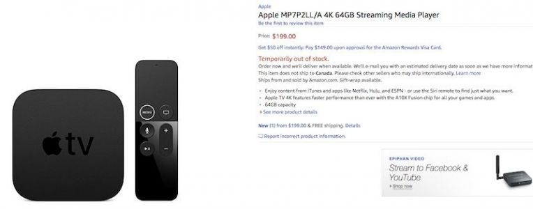 Apple TV 4K Listing Appears on Amazon as Prime Video Launch Nears