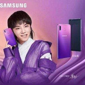 Samsung Galaxy P30 to arrive in four gradient colors, two storage configurations