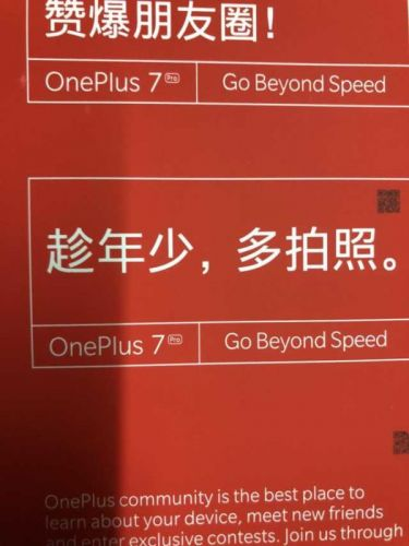 OnePlus 7 Avoiding Rivals With Familiar Launch Schedule