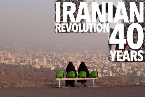 Iranian Revolution: Writing Her Revolt