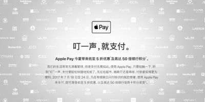 Apple runs biggest Apple Pay promotion in China since its launch, offering discounts & rewards