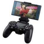 Sony launches new X Mount accessory for gamers with Xperia smartphones