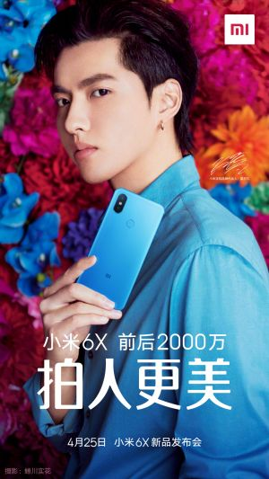 Xiaomi Mi 6X Coming On April 25, Official Render Available