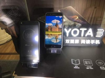 YotaPhone 3 Will Launch In China On September 5 As The YOTA3