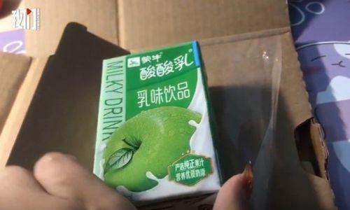 East China woman pays $1,500 for iPhone, gets Apple-flavored yogurt