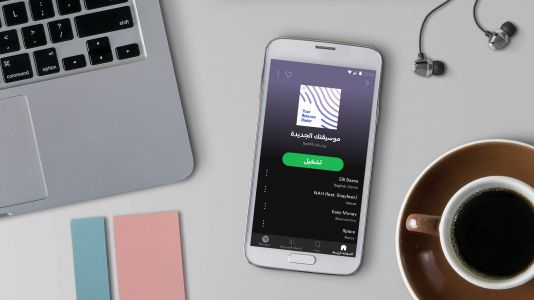 Spotify officially available in MENA