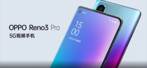 OPPO Reno3 Series Launching On December 26; Reno 3 Pro 5G Leaks