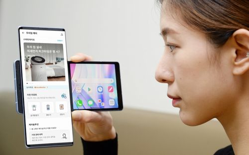 LG ThinQ mobile app offers helpful features, reports