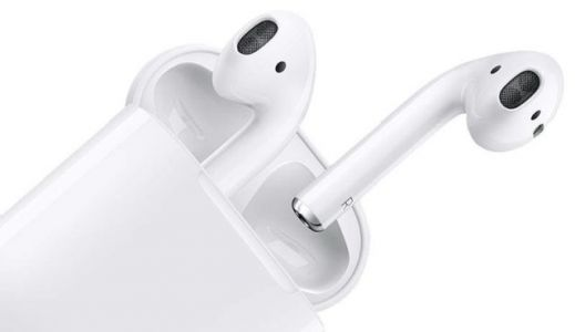 Apple AirPods 2 Launch Still Expected For This Year