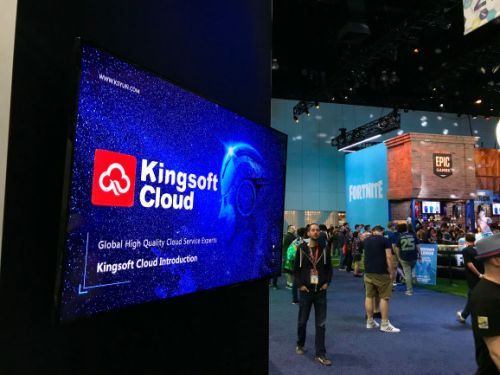 Kingsoft Cloud's blockchain 'Project-X' attracts attention at E3