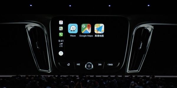 How to replace Apple Maps with Waze on CarPlay
