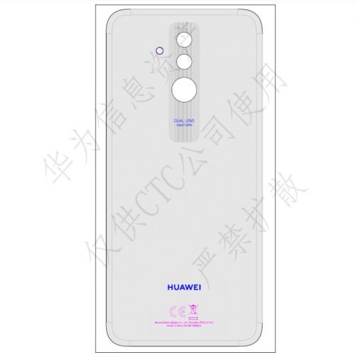 Alleged Huawei Mate 20 Lite Visits The FCC Following TENAA