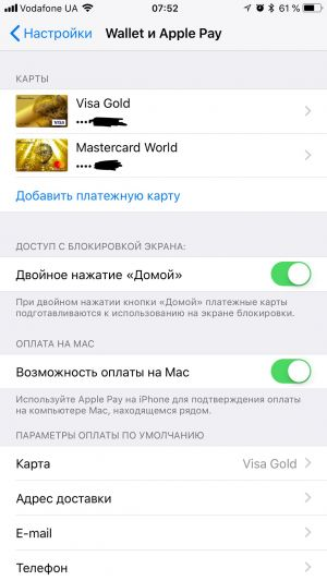 Apple Pay Launches in Ukraine