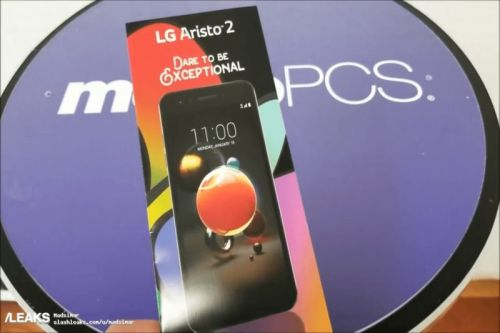 LG Aristo 2's Retail Packaging And Specifications Appear