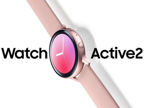 Rose Gold Samsung Galaxy Watch Active 2 leaked