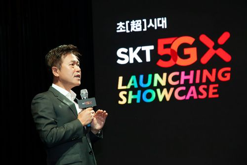 South Korea reaches one million 5G users