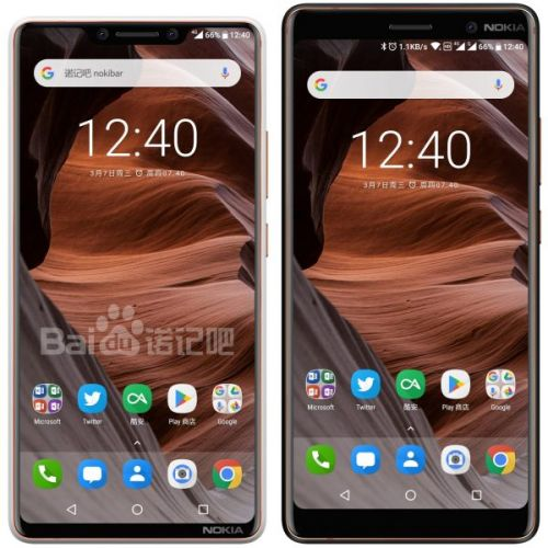 Nokia 9 Concept Render Visualizes Device's Design