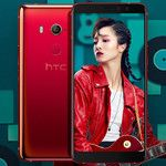 The HTC U11+ and U11 EYEs can be ordered in the US via Amazon