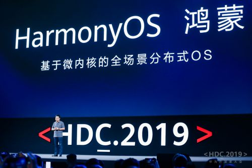 Huawei's Harmony OS will be open-sourced and with its own ARK compiler