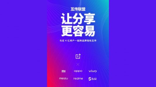 OnePlus, Realme, Black Shark and Meizu join Oppo, Vivo and Xiaomi's Android file transfer alliance