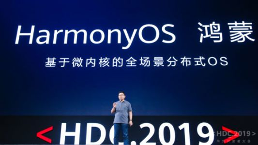 Harmony OS Coming To Several Huawei Devices Next Year