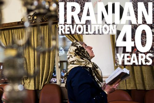 Iranian Revolution: The First Time I Met an Iranian Jew