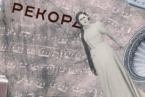 Newly Digitized Recordings at the Vernadsky Library in Kiev Echo the Lost Ukrainian-Jewish Past