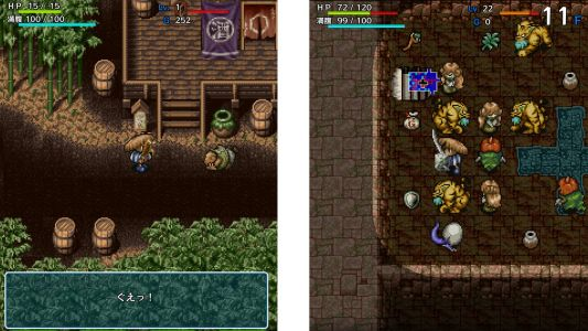 Nintendo DS RPG 'Mystery Dungeon: Shiren the Wanderer' Is Coming to iOS and Android in Japan Soon