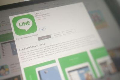 Chat app Line to end support for BlackBerry and other older operating systems on July 3, 2017