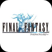 Square Enix Discounts Every 'Final Fantasy' Game on the App Store Including 'Final Fantasy VII' and 'Final Fantasy IX'
