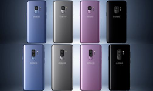 Galaxy S9 and S9+ specs: What Samsung changed