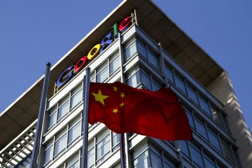 "After employee revolt, Google says it is ""not close"" to launching search in China"