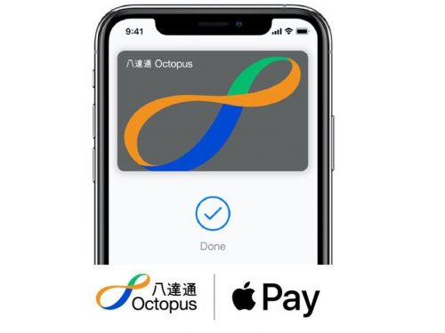 Hong Kong's Octopus Card is now available to use with Apple Pay